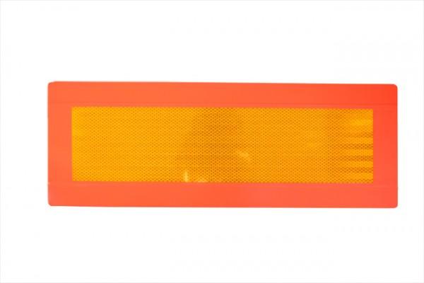 LKW, Anhänger Warntafel (565X200mm)