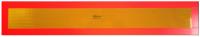 _ Heckwarntafel für Anhänger, Auflieger Stück 1130x200 mm-1